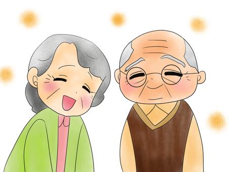 Grandpa Grandma