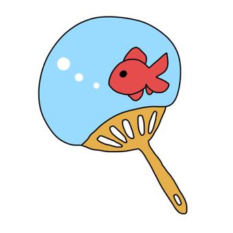 Fan Club (Goldfish)