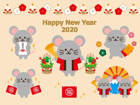 2020 first selling rat set