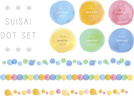 Watercolor dot set