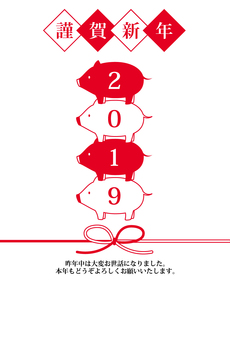 New year's cards 15