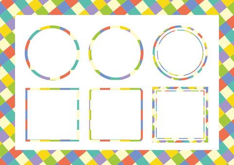 Frame set (colorful)