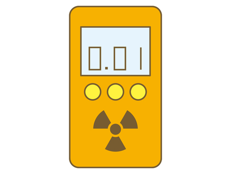 Geiger Counter 1