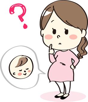 임산부 글쎄 그 2