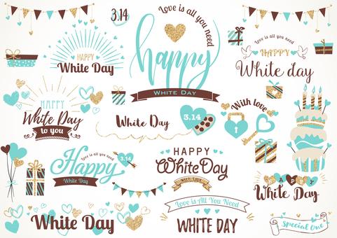 ホワイトデー22