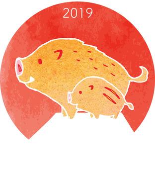 따뜻한 수채화 친자 멧돼지