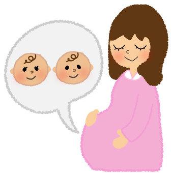 Pregnant women twins