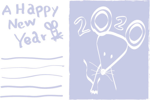 2020 New Year's card