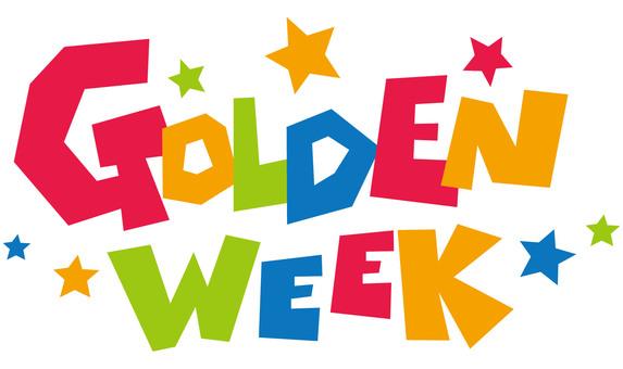 GW Golden Week English letter POP logo
