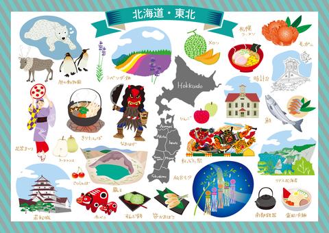 Hokkaido and Tohoku