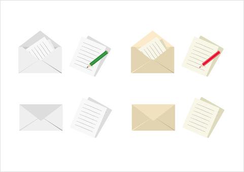 Letter set 2