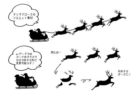 Santa Claus Silhouette material