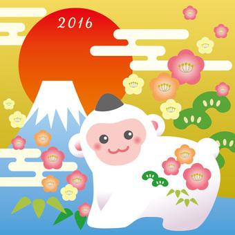 2016 New Year card 6