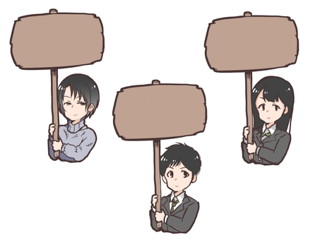 【Signboard】 Chara signboard 【People】