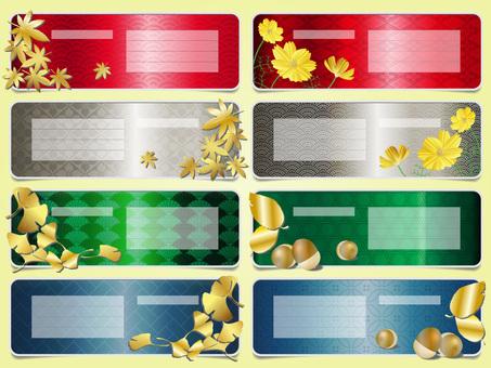 Autumn design bookmark No 4