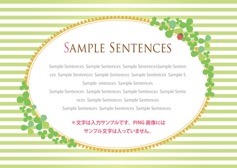 Happyness Clover background material (horizontal circle)