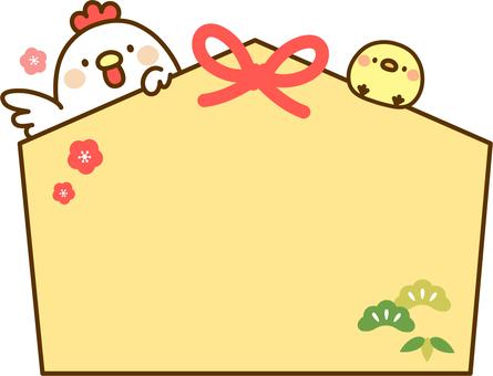닭과 병아리의 말 그림 액자 프레임