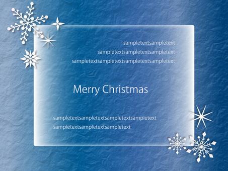 Christmas frame ver 08
