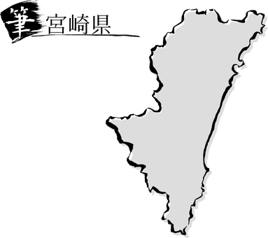 45 Miyazaki Prefecture