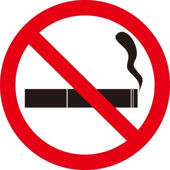 No smoking, sign, mark