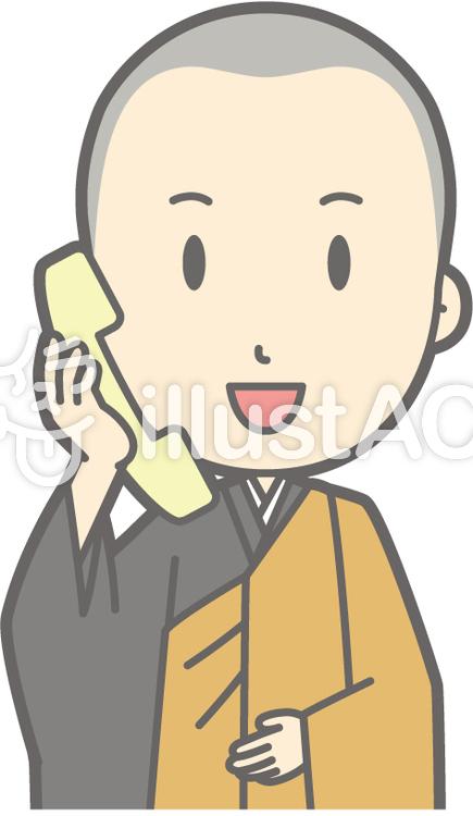 僧侶若者a-電話-バストのイラスト