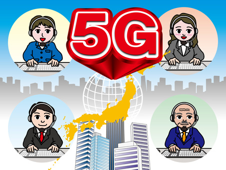 5G next-generation high-speed communication (22) conference life