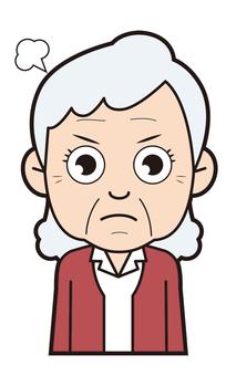 奶奶(憤怒)