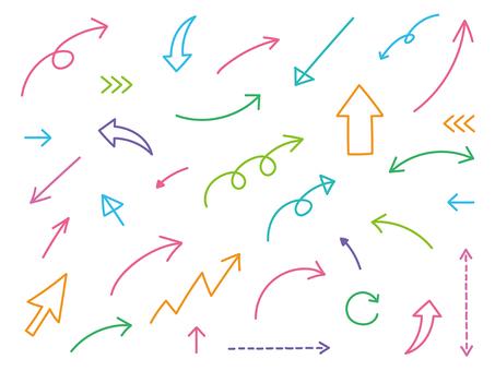 자유의 화살표 세트 (컬러)