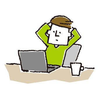 PC viewer