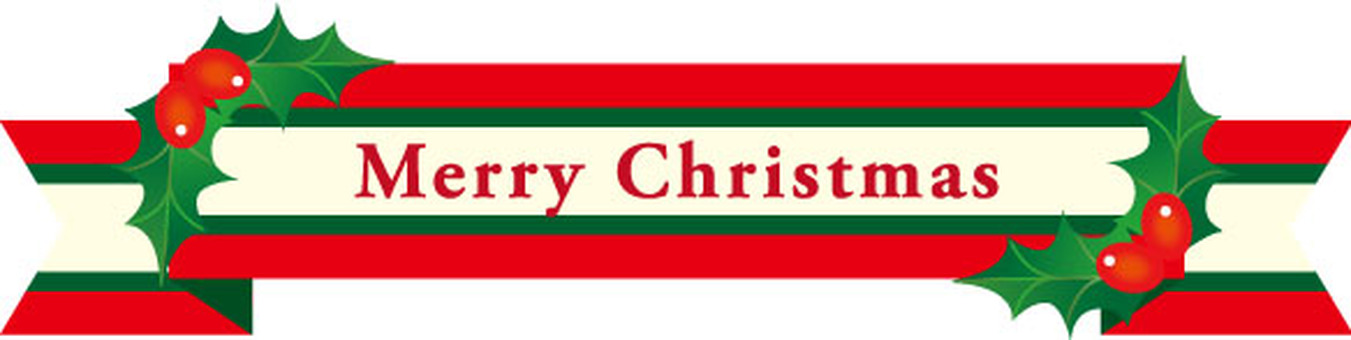 Christmas ribbon title