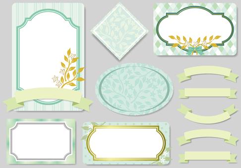 Spring summer frame material (green)