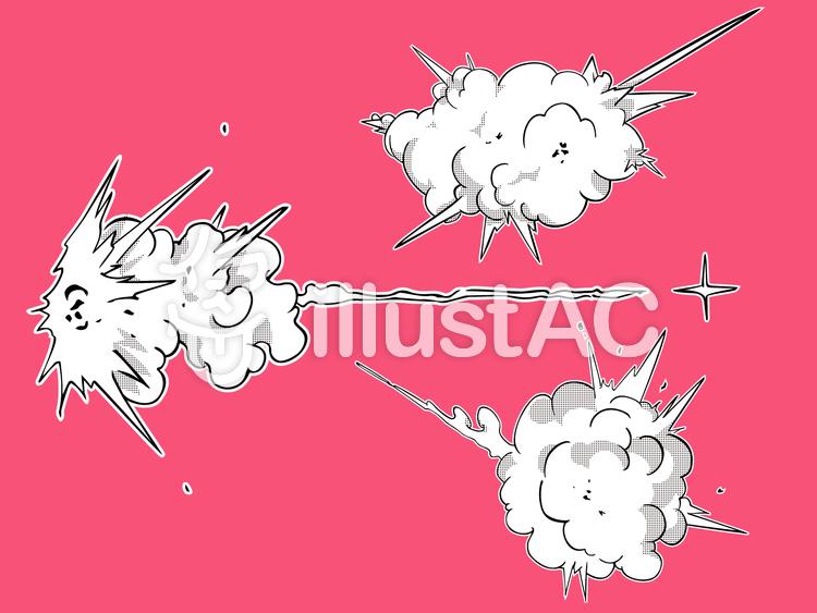 爆発セット2のイラスト