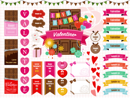 Valentine's set material