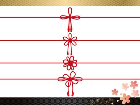 Decorative string