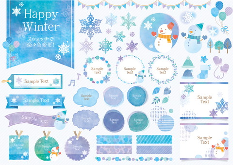 Winter watercolor set