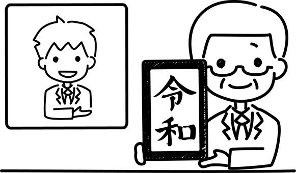新元号を発表する男性と手話通訳者-白黒