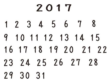 Numeric Convenient Sheet 11