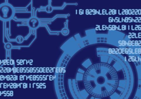Cyber Wallpaper (Horizontal)