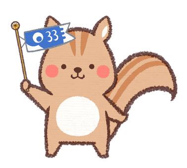 Carp streamer squirrel