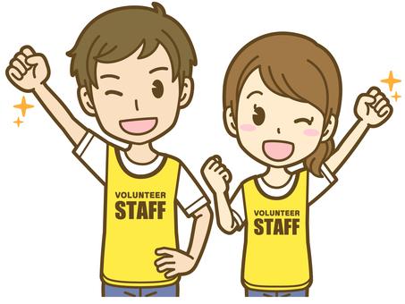 Men and women (volunteer): A_ 02 02BS