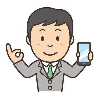 A businessman with a smartphone