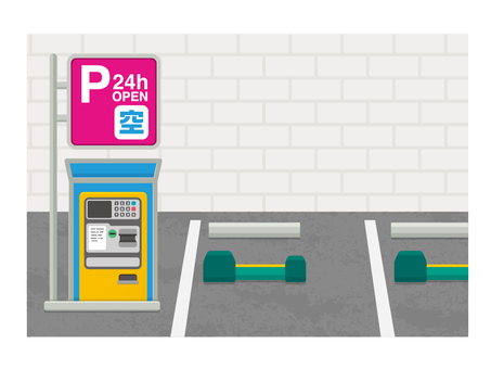 Coin parking 3
