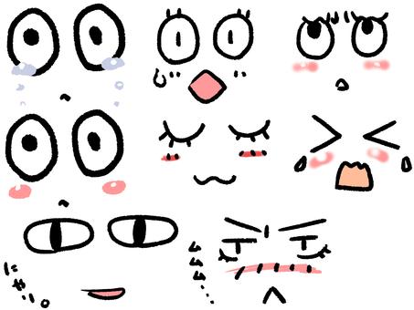 얼굴 아이콘 모음