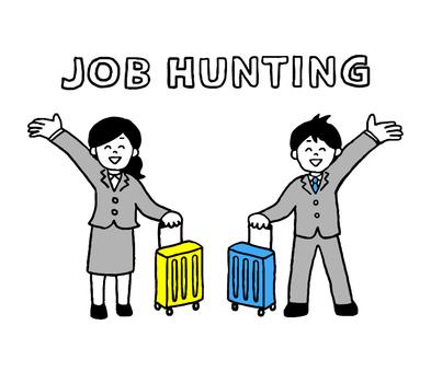 Job hunting (simple)