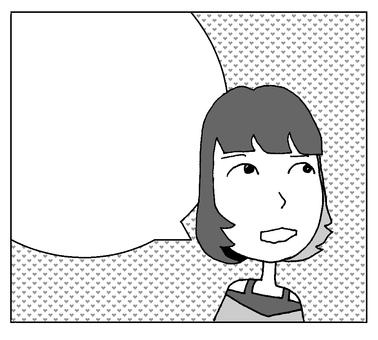 Speech balloon ③ ③