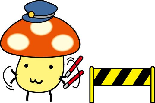 Mushrooms closed