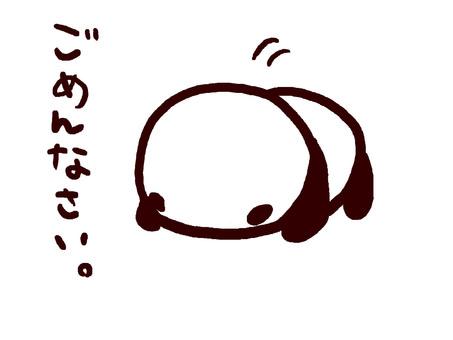 I am sorry Panda