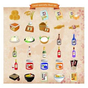 Specialty goods