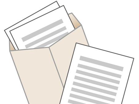 60821. 서류 봉투 밝은 3