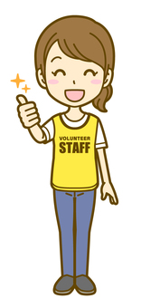 Woman (volunteer): A_Nice 02FS